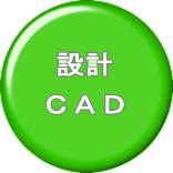 circle_cad